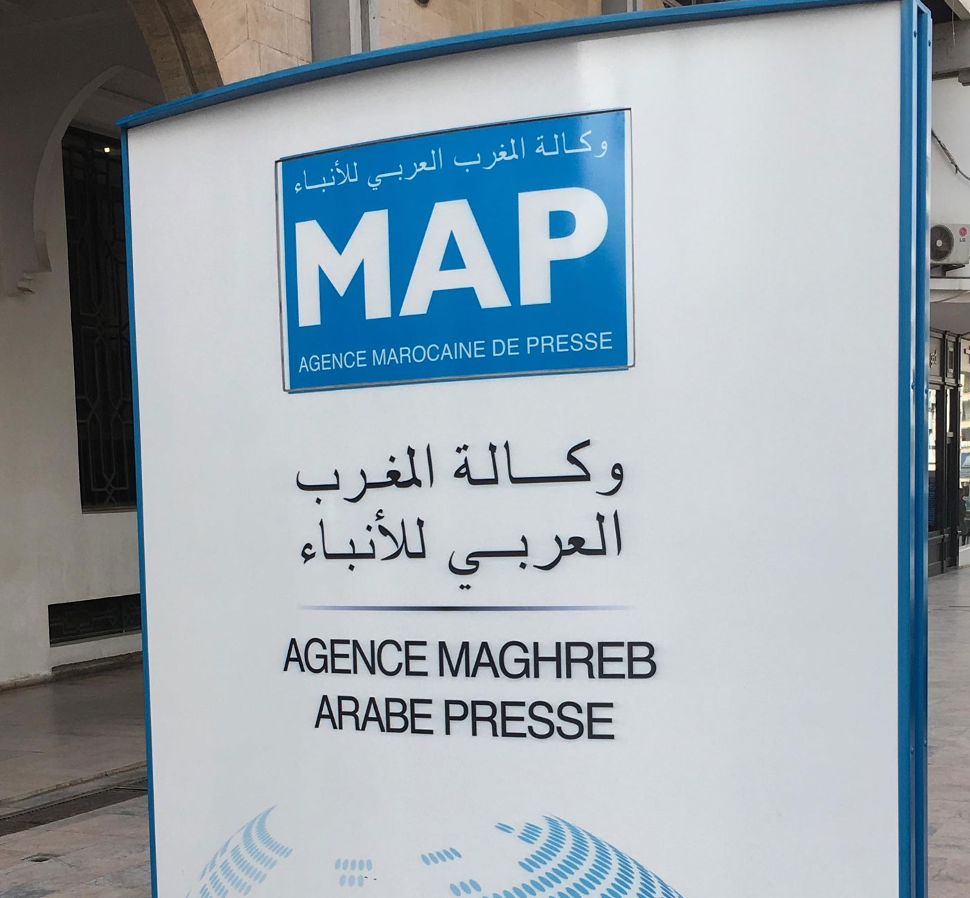 mapservice-bg